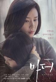 rekomendasi drama korea 2018 rating tinggi terbaik, paling bagus baper sedih keren