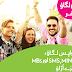 Zong Sim Lagao Offer 2019 - Enjoy Free Minutes, SMS and MBs