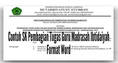 Contoh SK Pembagian Tugas Guru Madrasah Ibtidaiyah Format Word