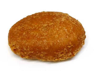 シェフのカレーパン | 箱根ベーカリー