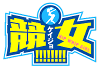 Download Ending Keijo full Version