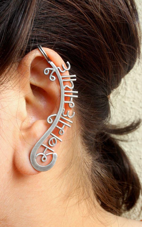 Tikli.in - Quirksmith jewelry