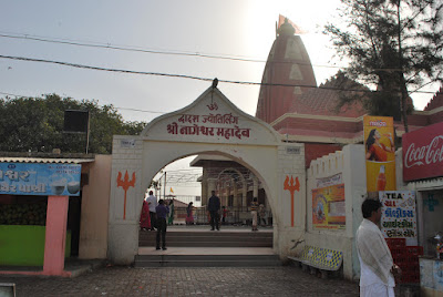 Nageshwar Jyotirlinga Temple
