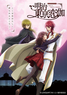 Meiji Tokyo Renka Anime 720p Sub Español