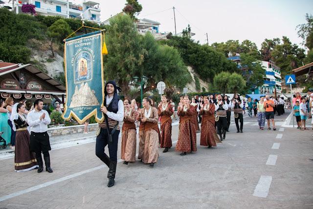 Τρεις Ποντιακοί Σύλλογοι αναστάτωσαν το νησί της Αλονήσσου