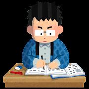 受験生・浪人生のイラスト(男性)