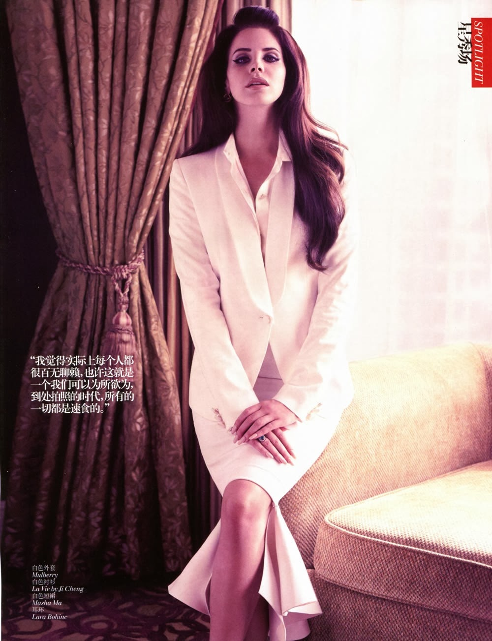Lana Del Rey By Chris Nicholls For Fashion Magazine: MilaneseGAL: Lana Del Rey Vogue China 2013 And Live