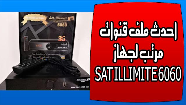 احدث ملف قنوات مرتب لجهاز SAT ILLIMITE 6060