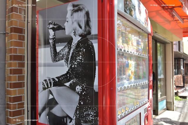 静物 飲料自販機 Marilyn Monroe Bunny Gerry Mulligan Johnny Hodges