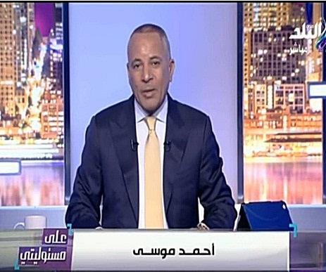 برنامج على مسئوليتى حلقة الإثنين 11-12-2017 مع أحمد موسى