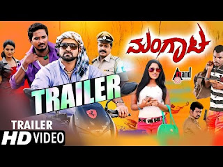 Mangata Kannada Full HD Trailer