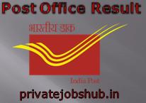 Post Office Result