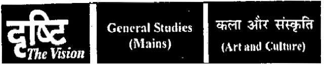 SSC, IAS, HISTORY PDF,