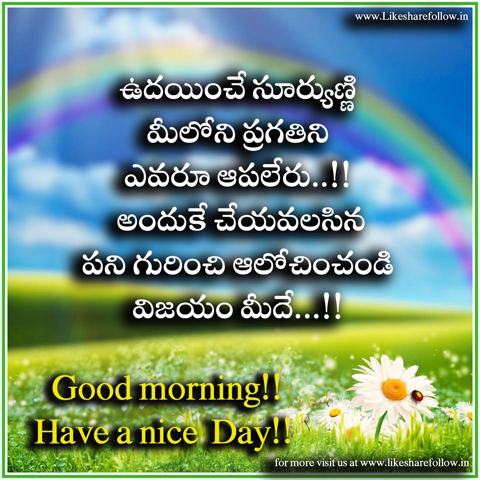 Good morning greetings with beautiful messages