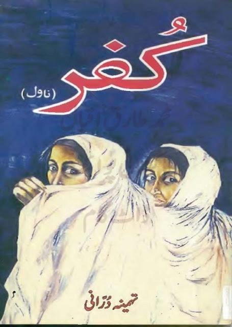 Kufr Kufar Urdu Novel by Tehmina Daultana Download PDF