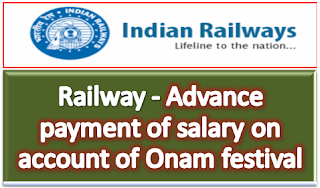 Advance-Payment-of-Salary-on-account-of-Onam-Festival