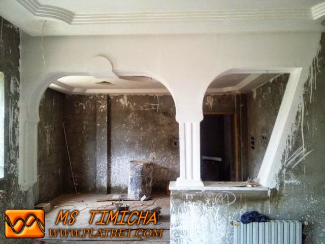 Garden arches australia ms timicha d coration marocaine for Decoration jebes