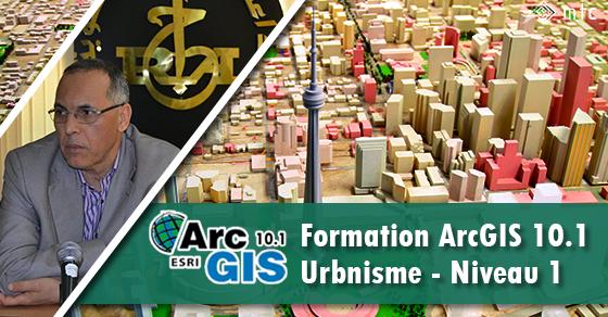 Formation-ArcGIS-Urbanisme-Niveau-1-Encadrée-par-un-expert.png