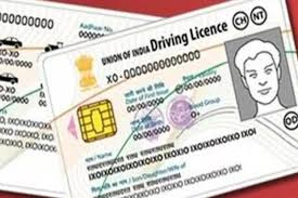 this is image of driving licence