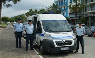 Τα δρομολόγιατης Κινητής Αστυνομικής Μονάδας στο Νομό Θεσπρωτίας