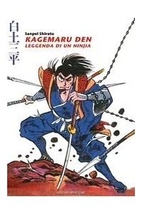 Ninja Bugeichou Kagemaruden