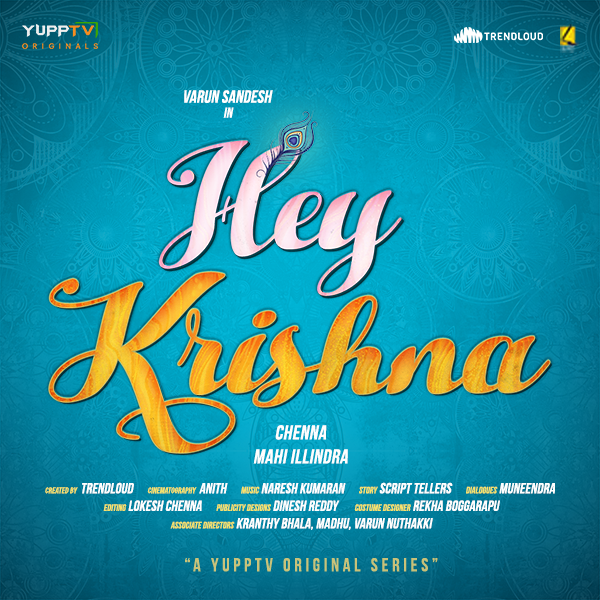 Hey Krishna Web Series First Look