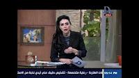 برنامج هي مع دينا عصمت و ليلى شندول حلقة 19-12-2016