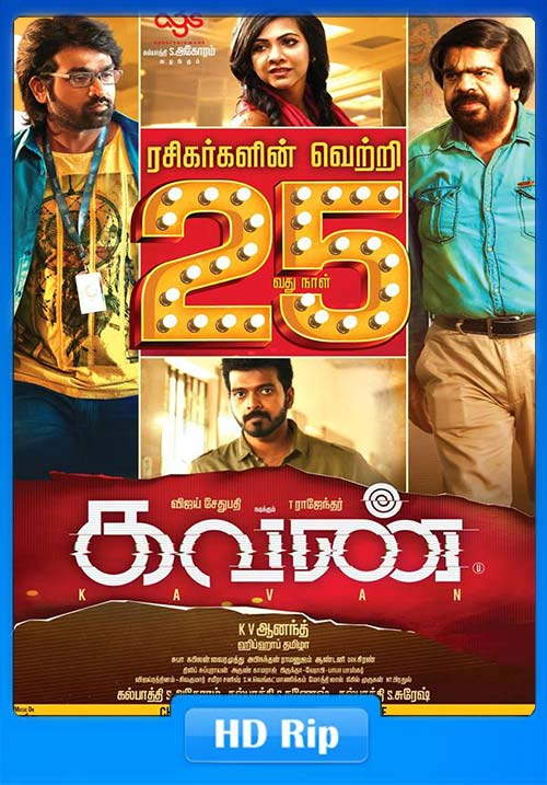 Kavan 2019 720p Hindi Dubbed WEBHD x264 | 480p 300MB | 100MB HEVC