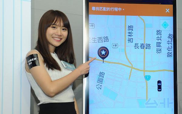 Uber不懼政府開罰6,000萬,逆勢推出「順風車」新功能
