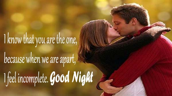 Romantic Good Night Kiss Images For Lovers Couples With Quotes