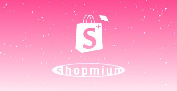 shopmium pour faire ses courses moins cher