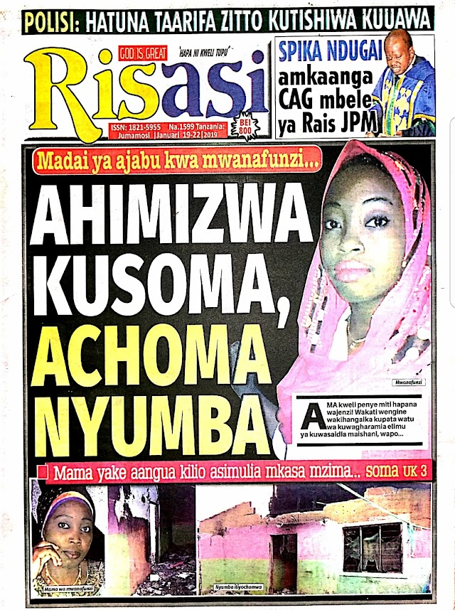 Vijuso Magazetini Leo January 19, 2019.