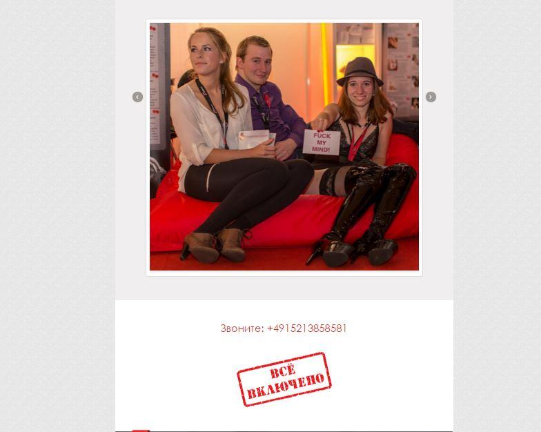 Работа в скайпе с девушками оператор веб модели