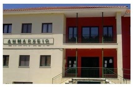 Αποτέλεσμα εικόνας για Δήμος Πωγωνίου: