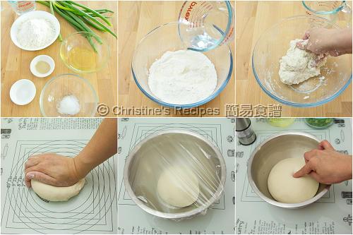 How To Make Scallion Pancakes01