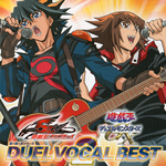 Yu-Gi-Oh! Series Duel Vocal Best 2