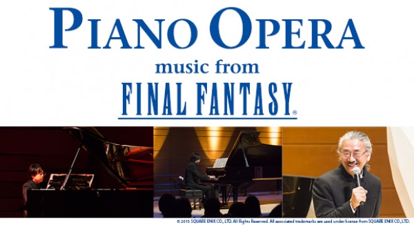 PIANO OPERA : music from FINAL FANTASY