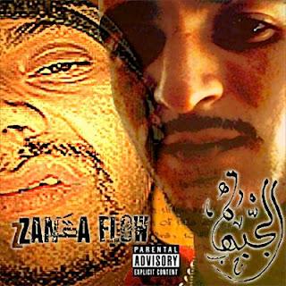 Zanka Flow-Jebha