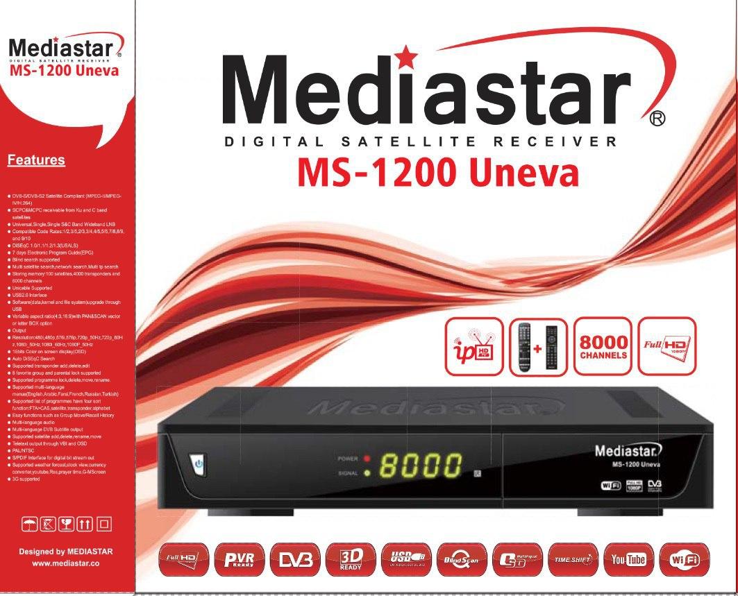 MEDIASTAR MS-12000Univa SET-TOP BOX RECEIVER SOFTWARE
