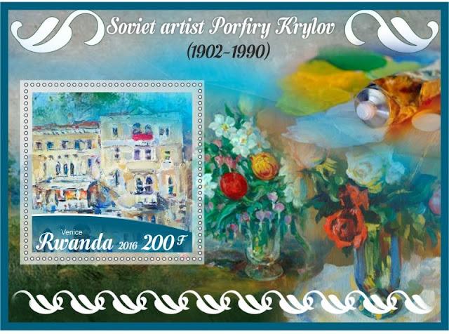 Порфирий Никитич Крылов, почтовая марка 6 на основе его картин
