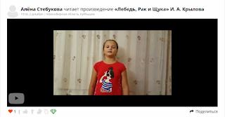 https://lit.drofa-ventana.ru/chtenie-11629/#.WEKyEBxmSxc.vk