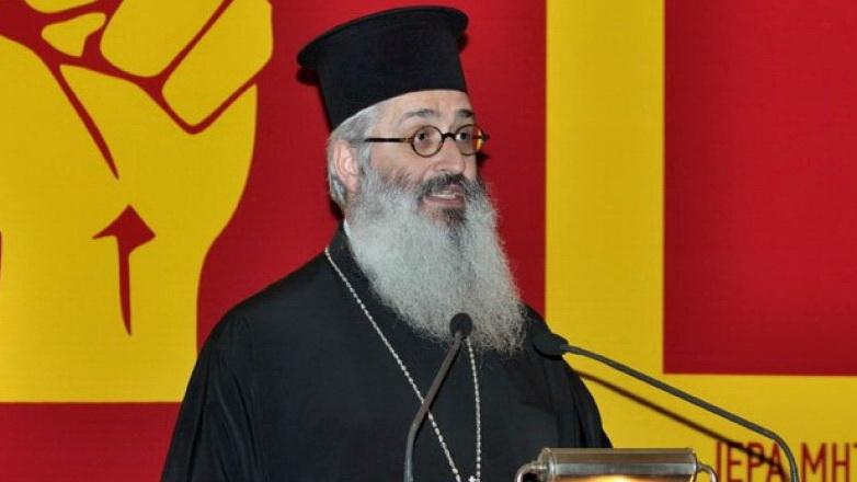 Ομιλία Μητροπολίτου Αλεξανδρουπόλεως κ. Ανθίμου