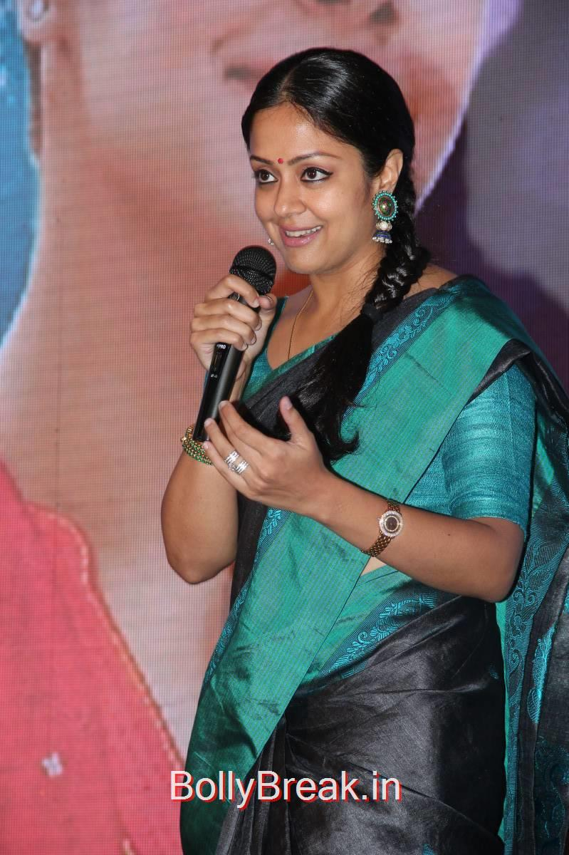 Jyothika images, Hot HD Images of Jyothika from 36 Vayathinile Tamil Movie Audio Launch
