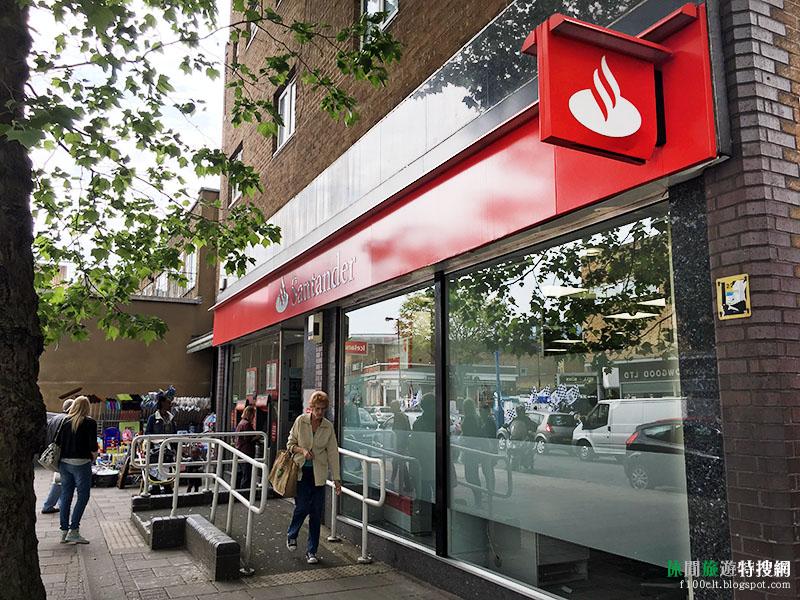 英國YMS打工度假簽證(6)免排隊 免預約 線上申請Santander銀行帳戶