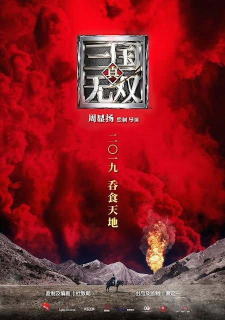 ภาพโปสเตอร์ และข่าวล่าสุดของภาพยนตร์ สามก๊ก Dynasty Warriors