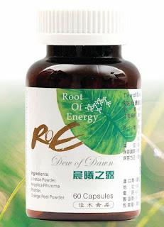 ROE佳木系列,晨曦之露,如何減少白帶,如何減少分泌物,內分泌調理方法