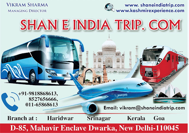 http://website.loktantrakibuniyad.com/2018/05/advertisement-shan-e-india-tripcom.html