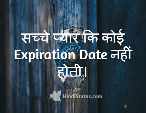 Love Never expires - HindiStatus