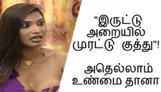 """பல """"அறை கதைகளை பேசுகிறார், உலக அழகி """" மலாய்க்கா!   நடிகையின் கதை  Mega Tv"""