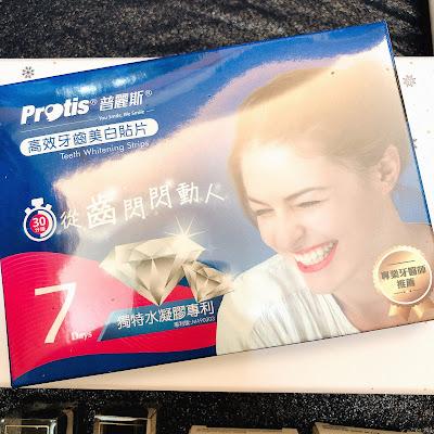 普麗斯高效牙齒美白貼片